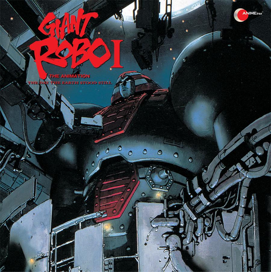 giant-robo